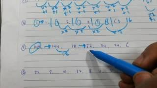 Trik menjawab soal deret angka part 2 tpa sbmptn psikotes cpns tes masuk kerja
