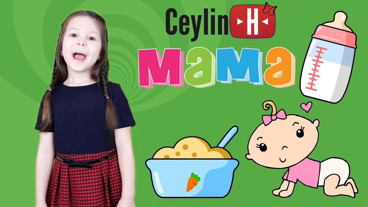 Ceylin-H | MAMA Şarkısı (HD)