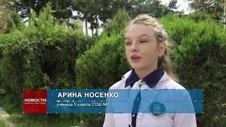 Анапская школьница исследовала права ребенка в детских сказках