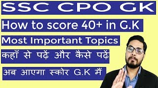 How to score 40+ in G.K in SSC CPO 2018