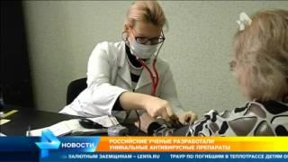 Москвичи, которые не успели сделать прививку от гриппа, будут изолированы при госпитализации