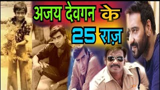 Ajay Devgn Birthday Special: 25 Secrets Of Ajay Devgn | Ajay Devgn Shocking Unknown Facts | BJ