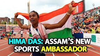 Hima Das To Be Assam's First Sports Ambassador | Sports Tak