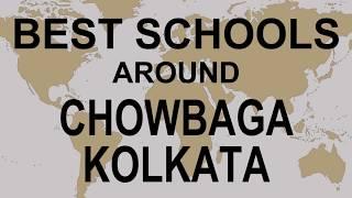 Best Schools around Chowbaga Kolkata   CBSE, Govt, Private, International | Total Padhai