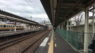E233系各駅停車立川行き 矢向到着