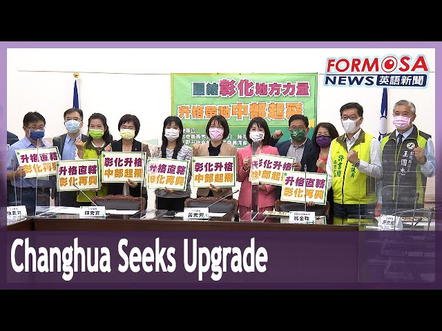 Changhua County launches campaign to become seventh special municipality
