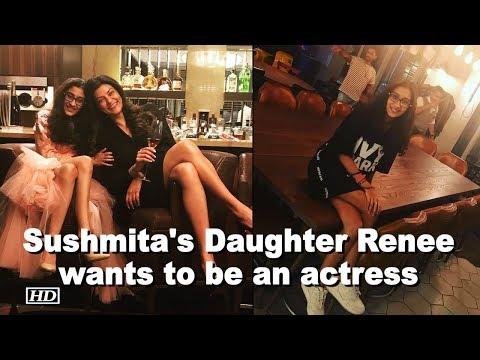 Sushmita Sen's Daughter Renee ready to join BOLLYWOOD
