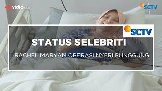 Rachel Maryam Operasi Nyeri Punggung - Status Selebriti 13/12/15
