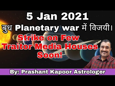 Planetary domination of Mercury will strike traitor media houses   Prashant Kapoor