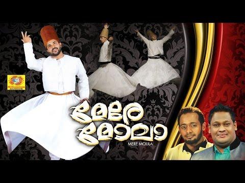 Mere Moula | Mappilapattukal | Malayalam Mappila Album | Superhit Mappila Songs