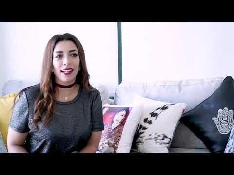 Lamiaa Menhal French Bio
