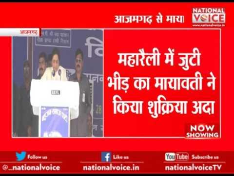 Mayawati Attacks BJP, SP And Congress