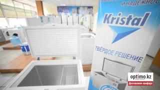 Морозильный ларь KRISTAL CFK-157(, 2015-06-10T08:05:13.000Z)