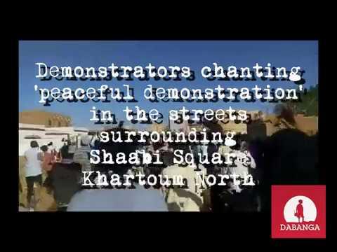 Khartoum and Sudan Demonstrations 31 Jan 2018