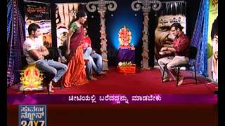 Seg_2 - Lifu Ishtene film with Lord Ganesha - 01 Sep 11 - Suvarna News