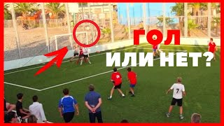 ЛУЧШИЕ ГОЛЫ И ФИНТЫ С ТУРНИРА ПО МИНИ ФУТБОЛУ BEST GOAL AND FEINTS FROM A MINI FOOTBALL TOURNAMENT