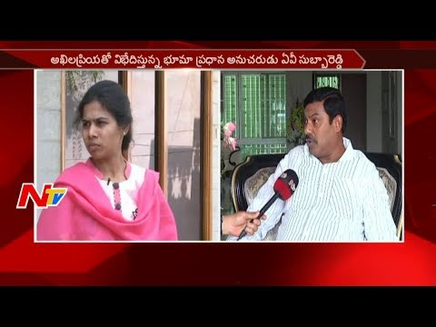 AV Subba Reddy Face to Face || AV Subba Reddy Vs Bhuma Akhila Priya || NTV