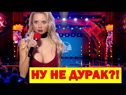 ЗАШКВАР! Этот прикол с ответом Путина взорвал интернет