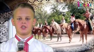 видео Подготовка ребенка к школе в Киеве