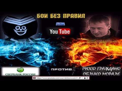 сбербанк россии кредит