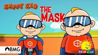 Happy Kid | The Mask | Episode 73 | Koch...