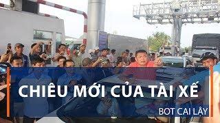 Chiêu mới của tài xế BOT Cai Lậy | VTC1