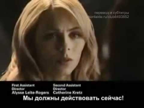Визитёры. 2 сезон 9 серия. Промо