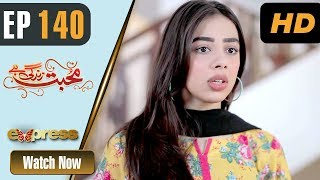 Pakistani Drama | Mohabbat Zindagi Hai - Episode 140 | Express Entertainment Dramas | Madiha