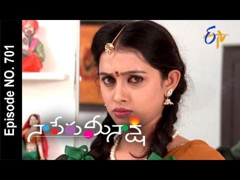 Naa Peru Meenakshi |21st April  2017 | Full Episode No 701 | ETV Telugu