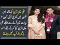 Interesting Details about Ali Khan Tareen | Age , Cars , House ,Family,lifestyle of ali khan tareen