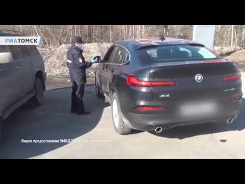 Полиция задержала нарушительницу режима самоизоляции за рулем BMW