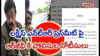 Vijayawada Police Issued Notice To Ram Gopal Varma Over Lakshmi's NTR Press Meet | Mahaa News