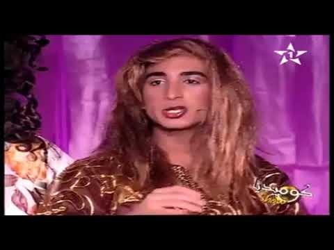 كوميديا سكيتش رائع تيكوتا الله يرحمو شيخ نصاصي و رباعتو