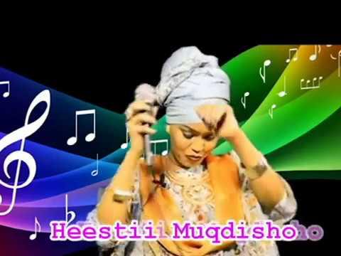 Hees cusub SHIRIB 2017 MUQDISHO iyo Princess XAAWO KIIN
