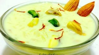 Rice Kheer Recipe-Indian Rice Pudding-Bengali Payesh- How to Make Rice Kheer