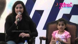 Vijay's Theri | Baby Nainika and Actress Meena Speech