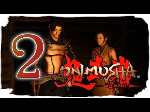[PС] Onimusha Warlords Remastered (RUS) ⚡ 2