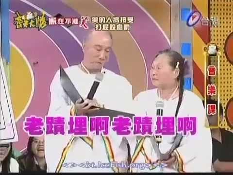 齊天大勝-憲在不準笑 - YouTube