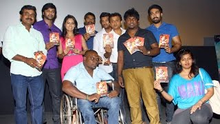 Kadavul Paathi Mirugam Paathi Audio Launch