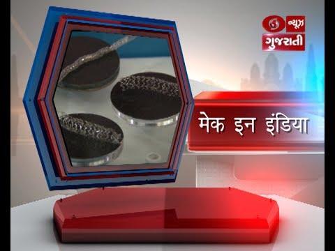 4 Saal Modi Sarkaar 03 @ Cheap & Make in India Stents