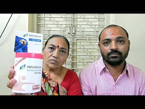 સાંધાનો વા(Arthritis) | Naturamore For Women | Joint Care | Netsurf | Jetpur(Rajkot)