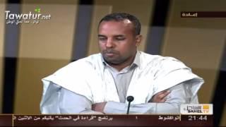 برنامج قراءة في الحدث يبسط الحديث حول زيارة وزير الخارجية السوري لمعلم للجزائر- قناة الساحل