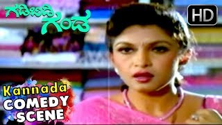 Ravichandran comes with his wife to select saree | Gadibidi Ganda Movie | Kannada Comedy Scenes