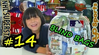 BLIND BAGS WEEKLY 14 – Oyo Sports MiniFigure NHL NFL MLB Cool Surprise Toy Figures