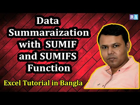 Data Summarization with SUMIF and SUMIFS Function Bangla Tutorial