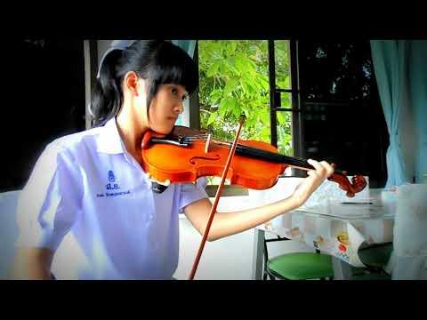 ลูกอม - วัชราวลี (Violin version.)