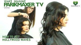 Как сделать голливудские волны How to get hollywood waves парикмахер тв parikmaxer.tv  剪髮