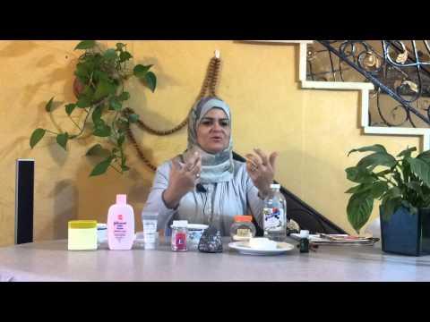 سميرة كيلاني القضاء على رائحة الأحذية والأقدام..