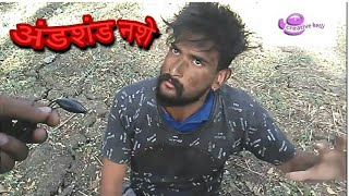 Kamlesh ka badaa bhai(funny interview) कृपया पहले डिस्क्रिप्शन पढ़े