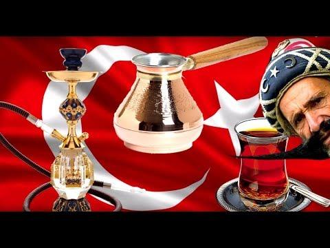 обзор магазинов Турции. (Алания-Конаклы).
